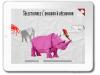 © Vincent Dubreuil - De l'origami et du kirigami. Projet pluridisciplinaire d'un web app. L'objectif est de sensibiliser à l'art de l'origami et du kirigami de l'artiste Sipho Mabona.